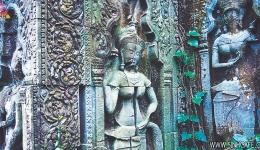 Phnompenh - Angkor 05 Days